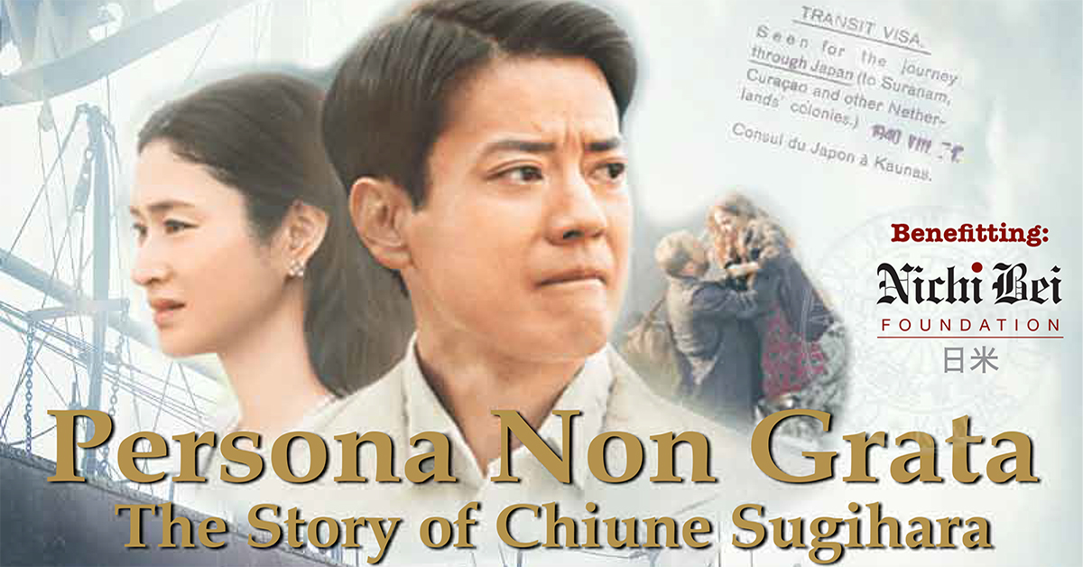 """Persona Non Grata: Benefit Screening Of Movie """"Persona Non Grata: Chiune"""