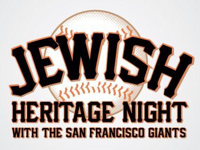 San Francisco Sales Tax 2017 >> Jewish Heritage Night with the San Francisco Giants | Jewish Community Federation