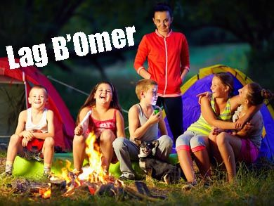 Lag B Omer Arts And Crafts